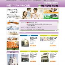 伸愛エステート株式会社 様 - 大阪のPHP/MySQLによるWEBシステム・CMS開発 ウェブシステムズ株式会社