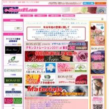 eフラワー21ドットコム 様 - 大阪のPHP/MySQLによるWEBシステム・CMS開発 ウェブシステムズ株式会社